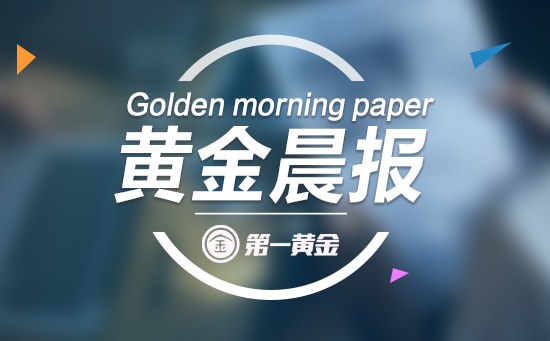 http://res.dyhjw.com/ueditor/php/upload/image/20180420/1524189608678823.png